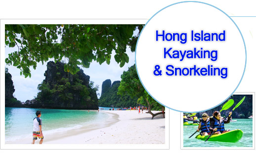 Hong Island Kayaking and Snorkeling