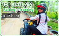 Top Level ATV Rafting and Trekking