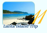 Lanta Island by JC Tour